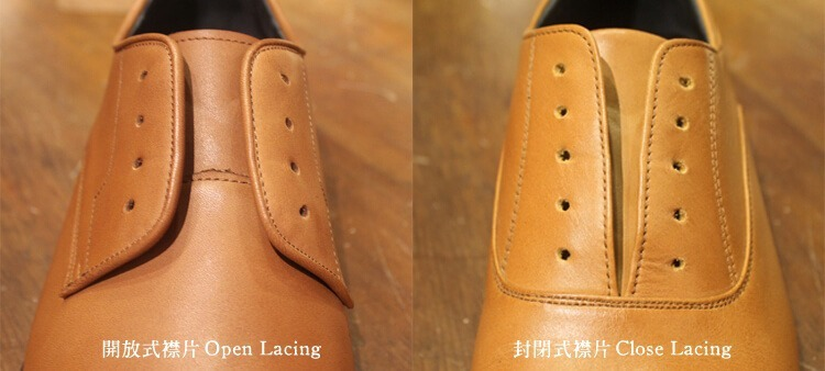 德比鞋與牛津鞋的鞋面襟片比較