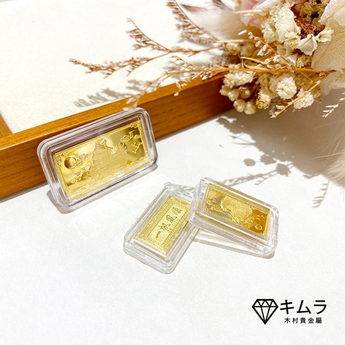 黃金9999精裝禮盒金條,印有馬到成功、大展鴻圖、一帆風順、龍鳳呈祥等吉祥語是送禮首選