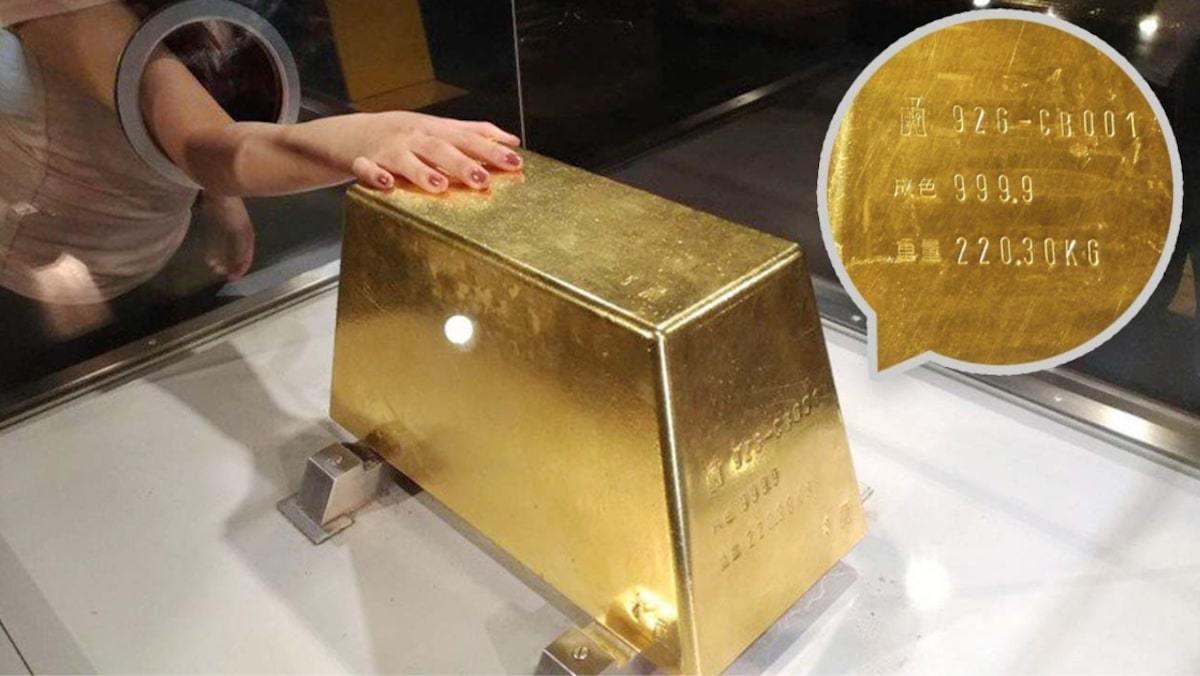 位於新北金瓜石的黃金博物館藏有220公斤大金磚,是金氏世界紀錄保持者