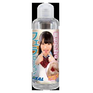 口水潤滑分類