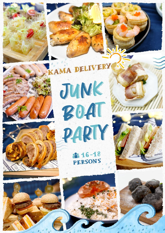 船P食咩好?|遊船河必備外賣美食|Kama Delivery西式到會專家