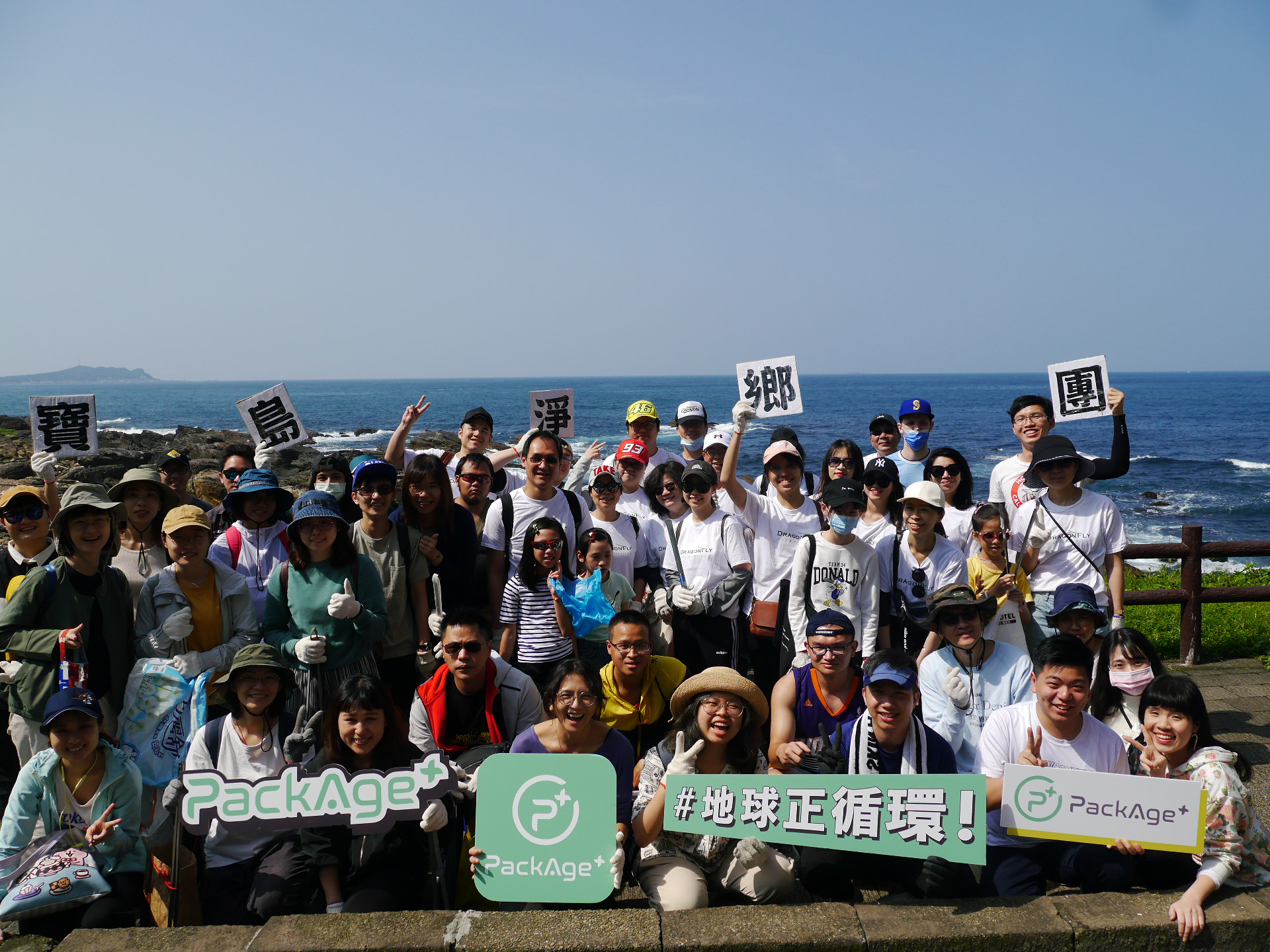 CSR活動:環境保護
