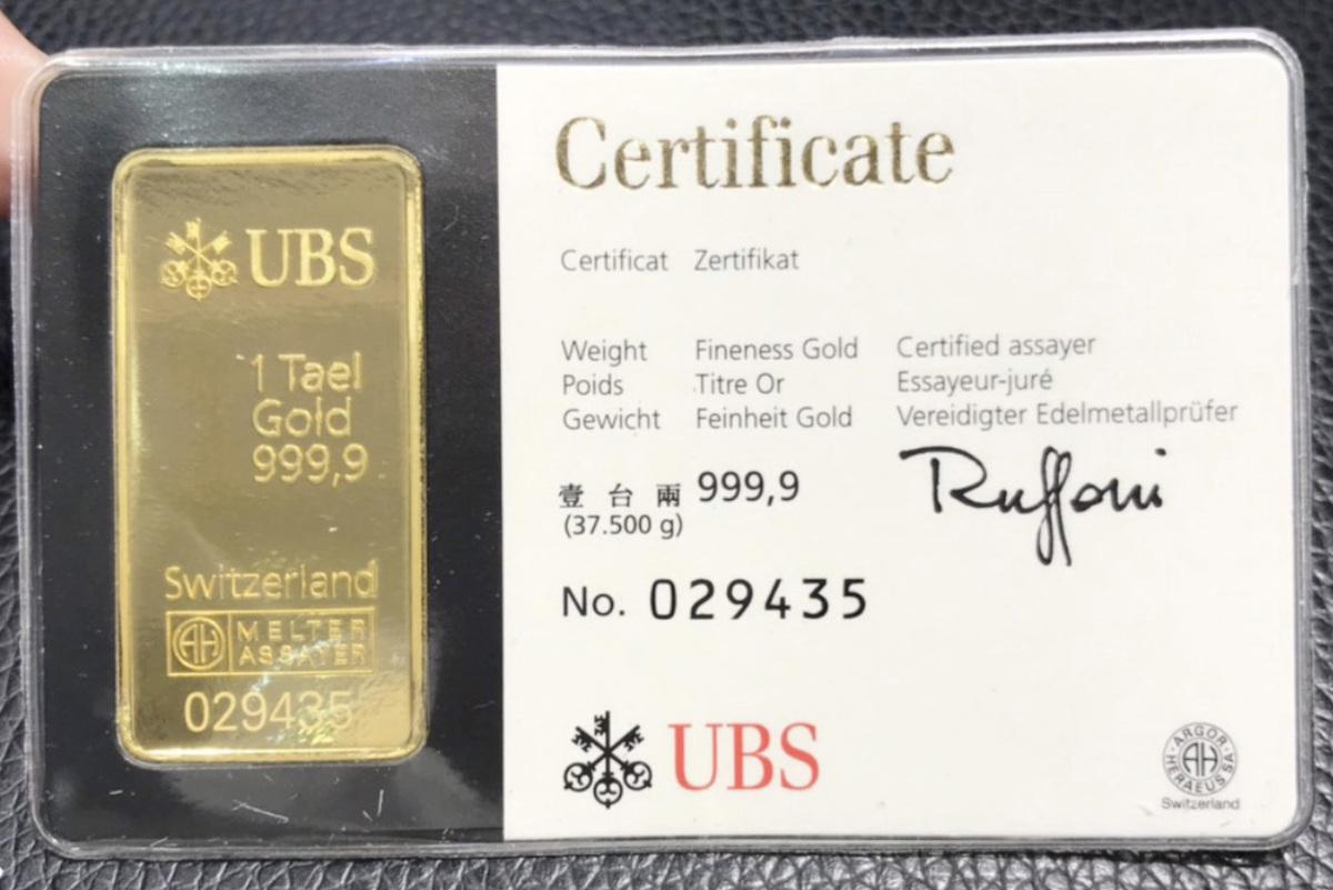 買黃金條塊要注意是否標明品牌、重量、產地和認證機構