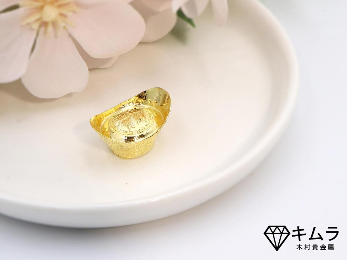 金元寶是古代的錢幣,有的人相信隨身佩戴可以帶來好運