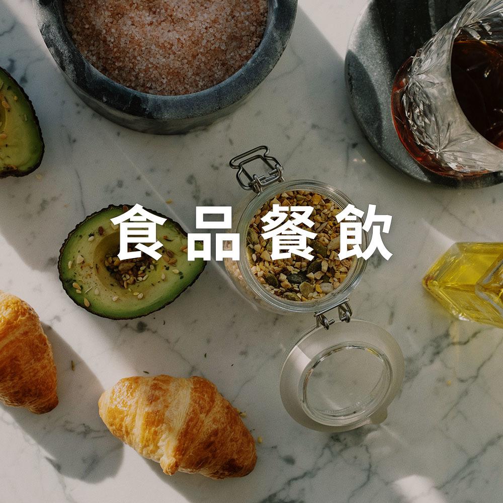 decent rossi 羅西推薦-食品餐飲