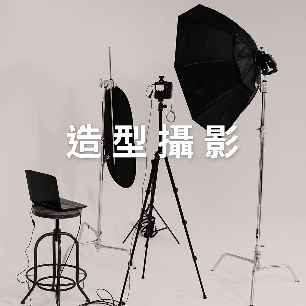 decent rossi 羅西推薦-造型攝影