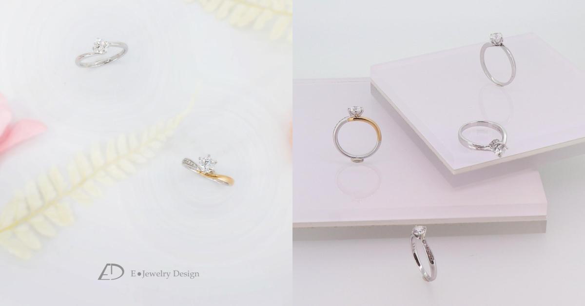 流線型戒指可修飾指長(左);單鑽戒指能聚焦目光,手指突出關節者適合配戴(右)