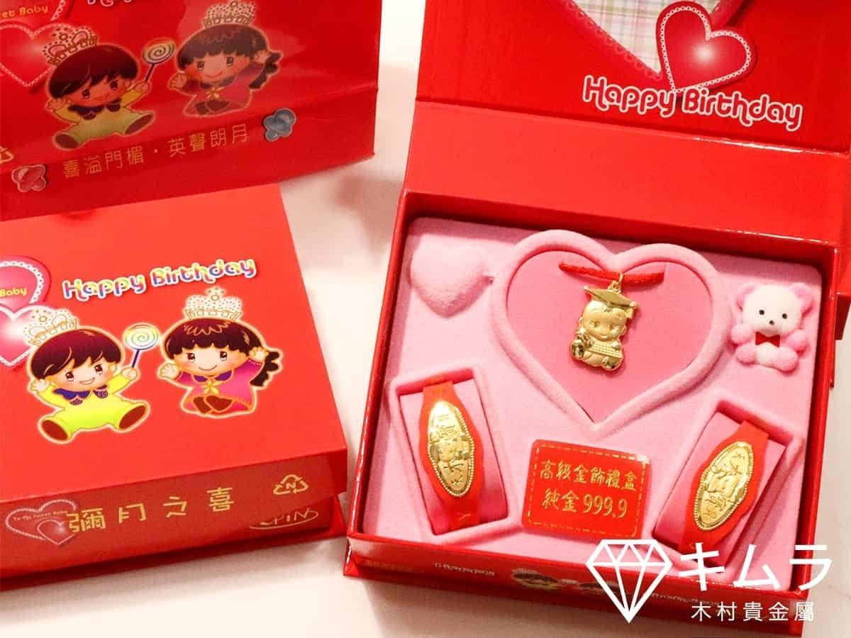 彌月禮盒提供多款的金飾組合在精美的禮物盒中。