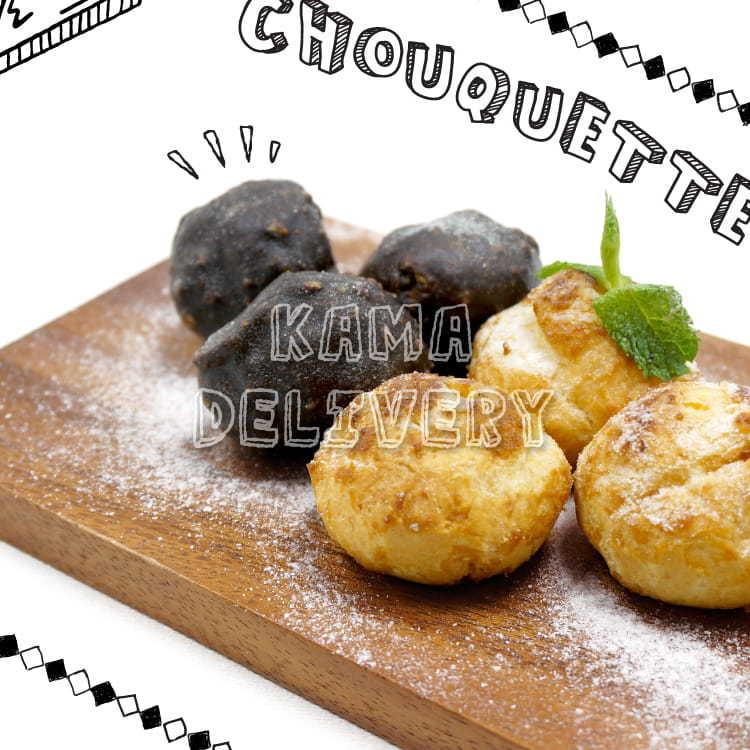 榛子朱古力泡芙及法式原味泡芙 甜品到會外賣推介2021 Kama Delivery到會外賣服務