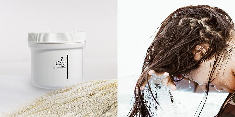 彈力蛋白護髮素