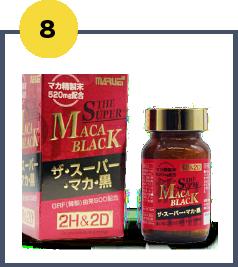 2H2D黑瑪卡補充品