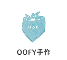 OOFY手作
