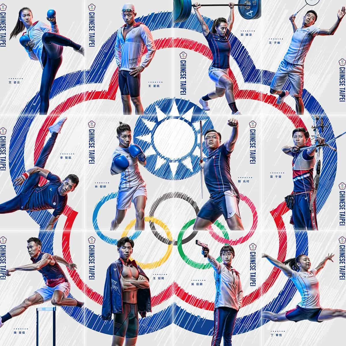 2021東京奧運為國爭光的奧運選手們。