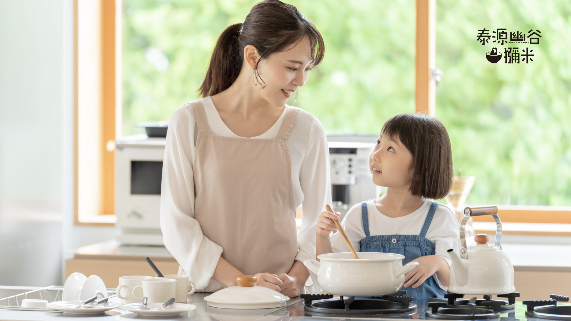 媽媽與小孩一起在廚房煮飯