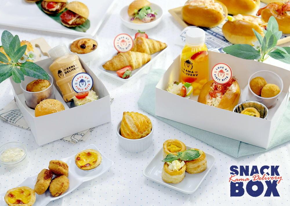 Kama獨立包裝小食盒|3款另類散水餅推介【轉工升職必讀】|Kama Delivery到會外賣速遞服務