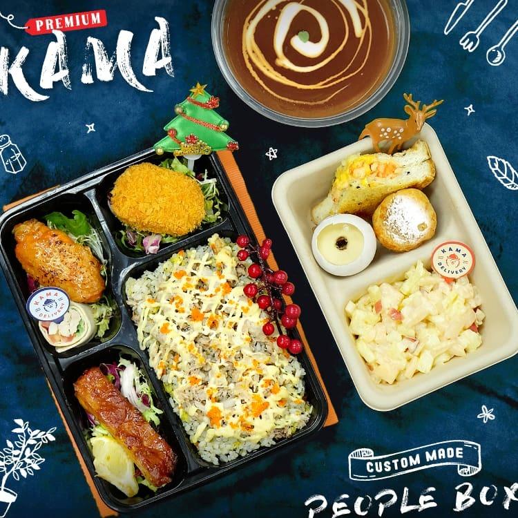Premium Kama 自選人數餐盒 高級飯盒便當 到會外賣推介2021 Kama Delivery美食速遞服務