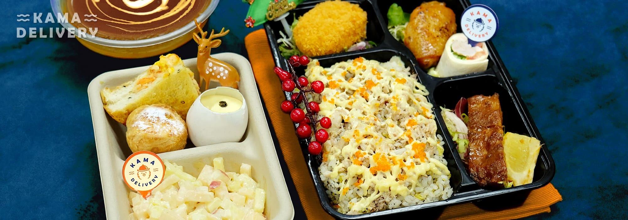 飯盒便當、小食餐盒|到會外賣推介2021|Kama Delivery美食速遞公司