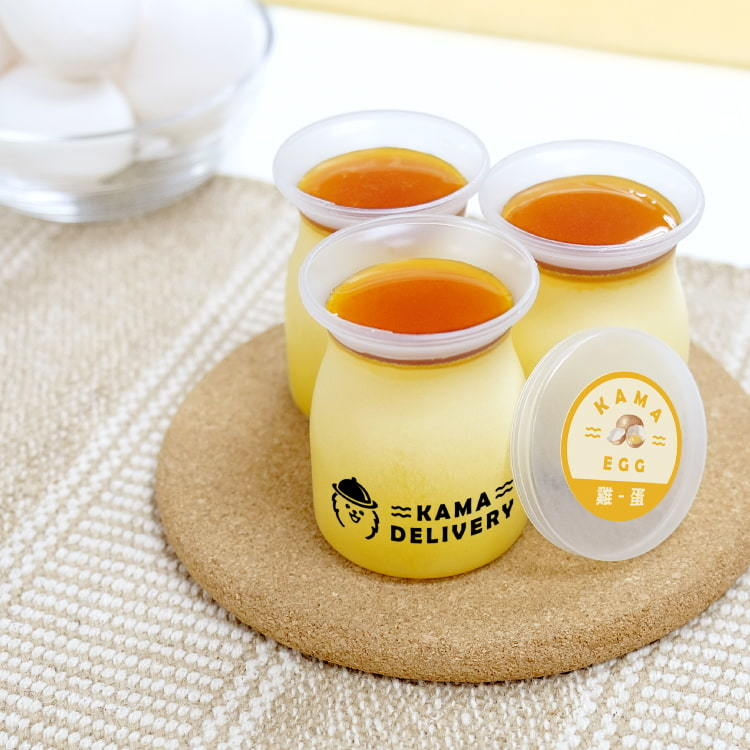 焦糖雞蛋布丁 甜品到會外賣推介2021 Kama Delivery到會外賣服務