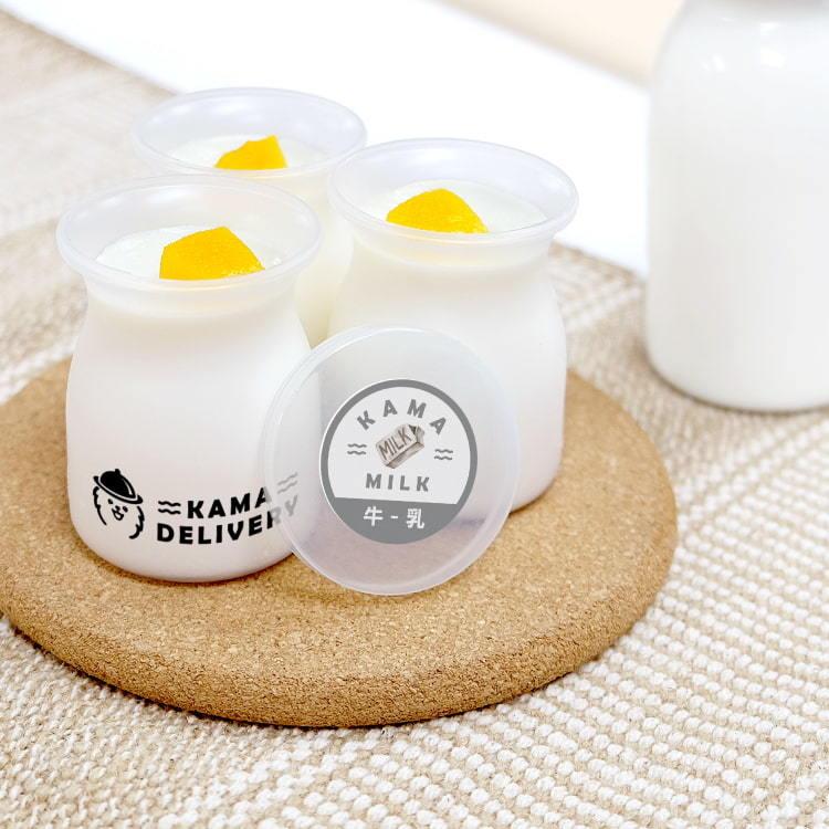 牛乳布丁 甜品到會外賣推介2021 Kama Delivery到會外賣服務