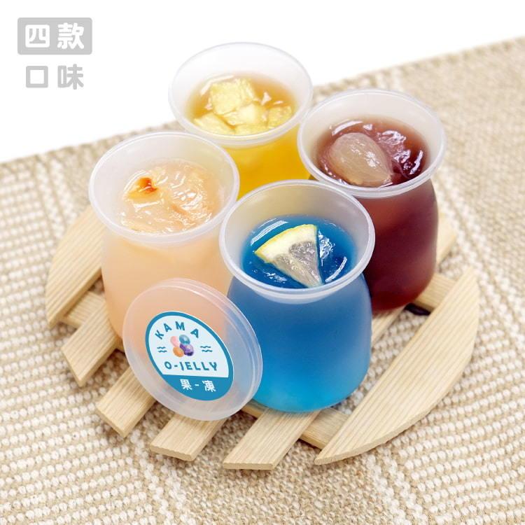 繽紛果凍系列 甜品到會外賣推介2021 Kama Delivery到會外賣服務