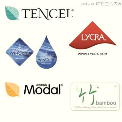 各式天然纖維商品標籤