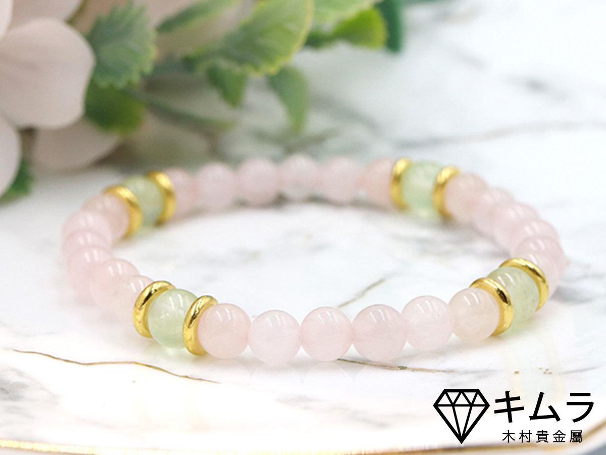天然粉晶小金圈可帶來幸運和幫你招桃花。