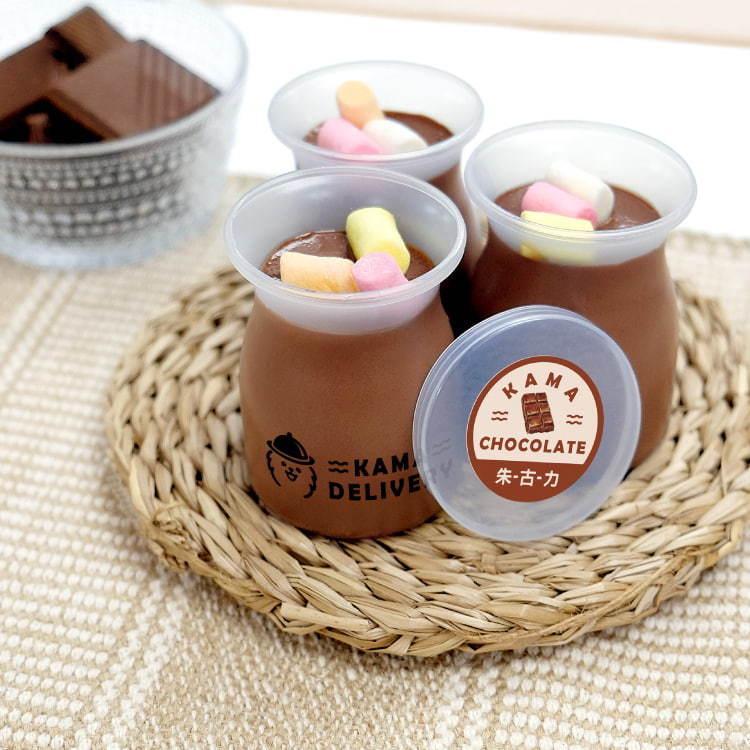 Kama Delivery推出的特濃朱古力布丁 全新登場的單點到會外賣甜品