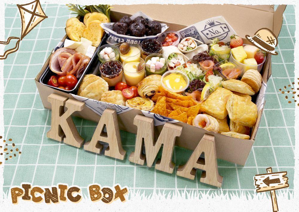 Kama精緻小食野餐盒 與毛孩野餐必備之選 Kama Delivery到會外賣服務