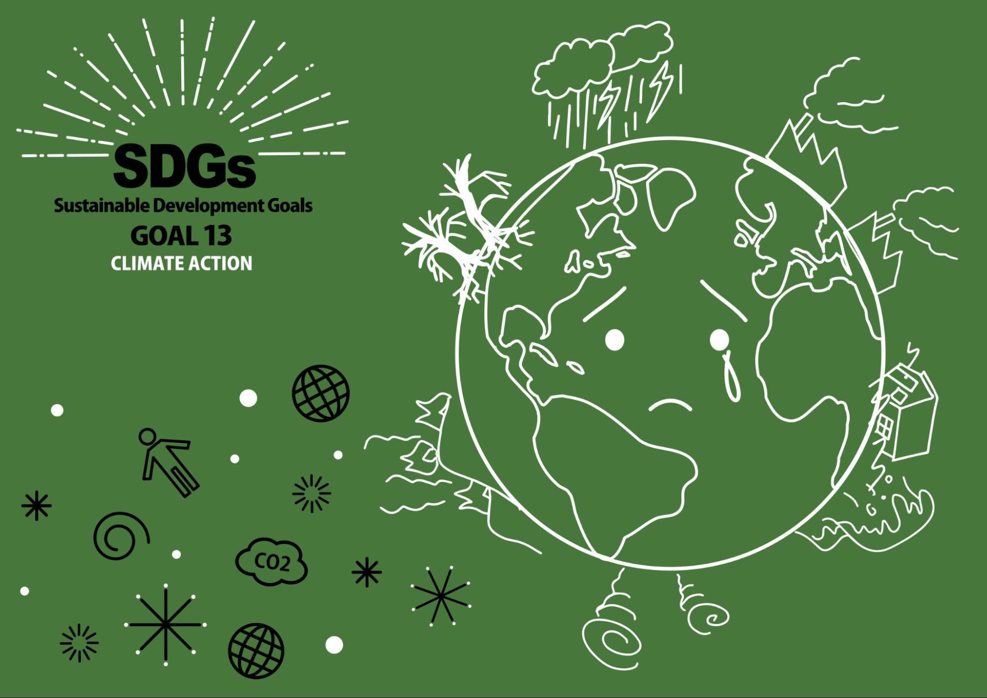SDGs是什麼?