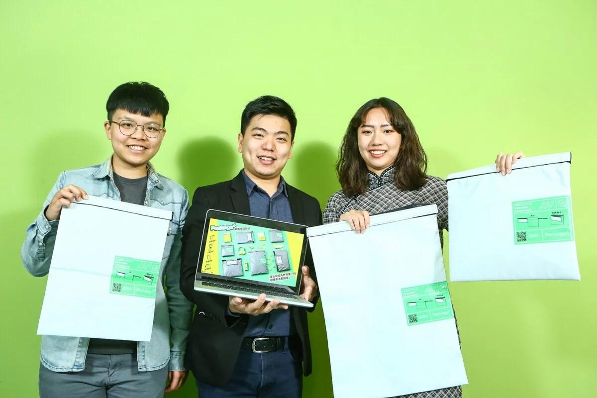 SDGs台灣案例分享:PackAge+配客嘉