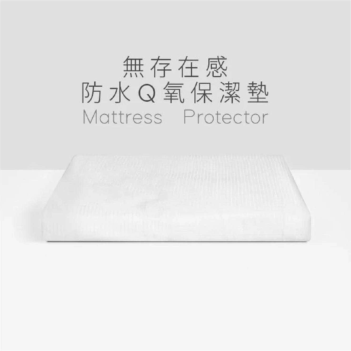 PERQUISS防水保潔墊(雙人)
