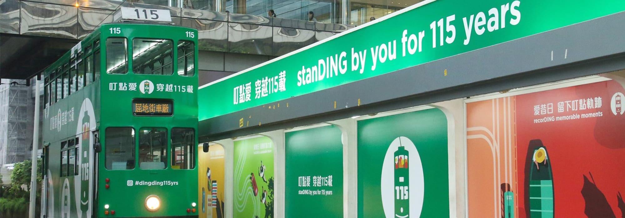 訂購到會美食 香港電車派對全景遊2021 Kama Delivery西式外賣公司