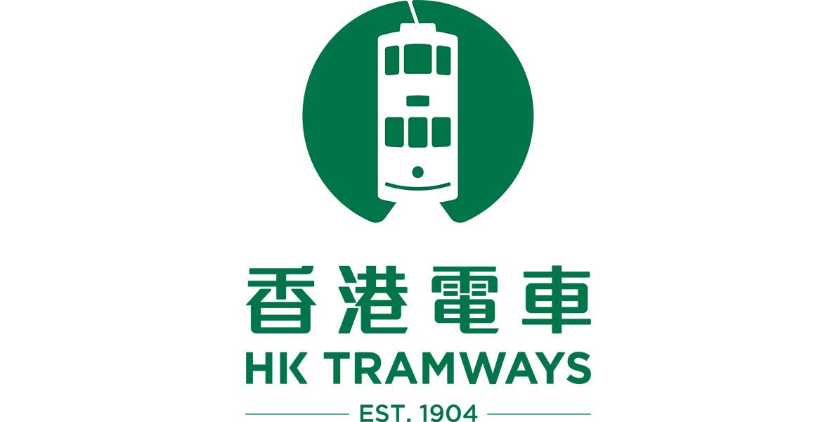 香港電車派對及遊覽服務 Kama Delivery美食外賣速遞