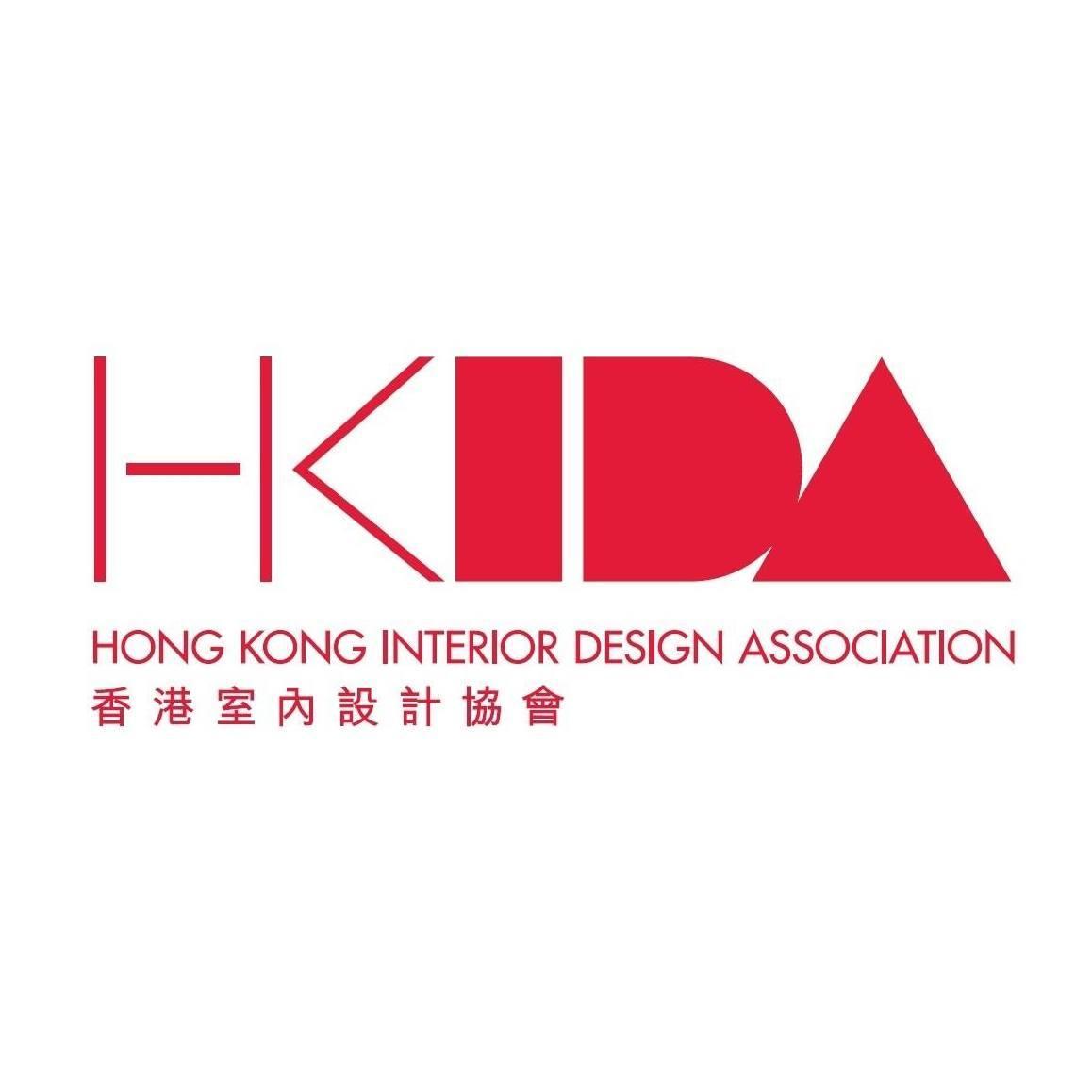 HKIDA Hong Kong Interior Design Association香港室內設計協會