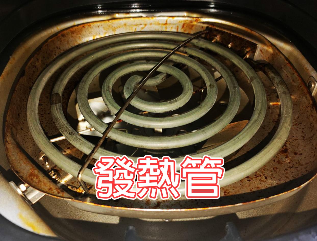 氣炸鍋發熱管