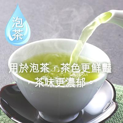 日本電解水機_TRIM_ION_NEO_櫥上式電解水機_沖芋