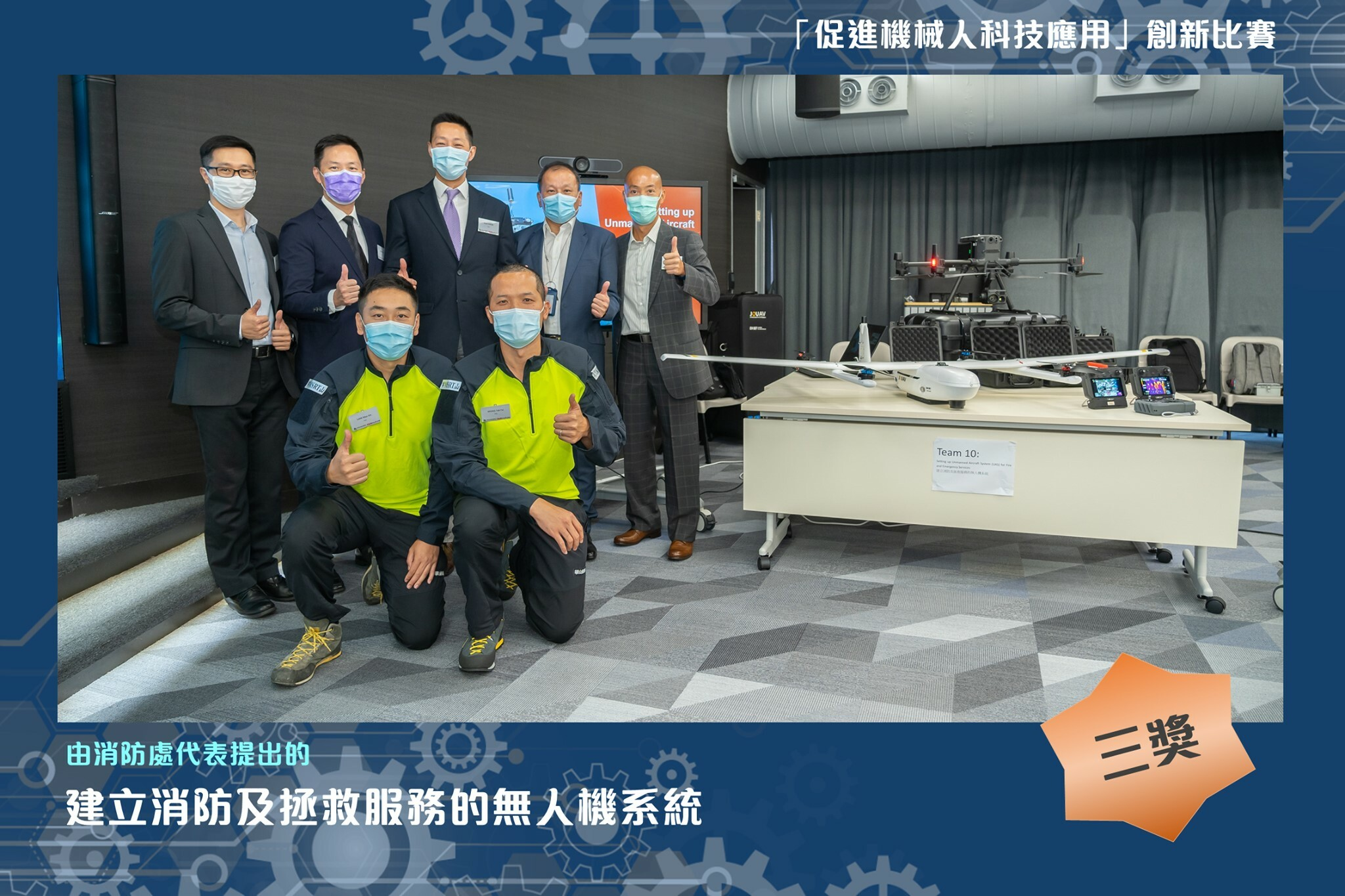 【無人機配備 - OTG 為企業提供更多無人機解決方案】