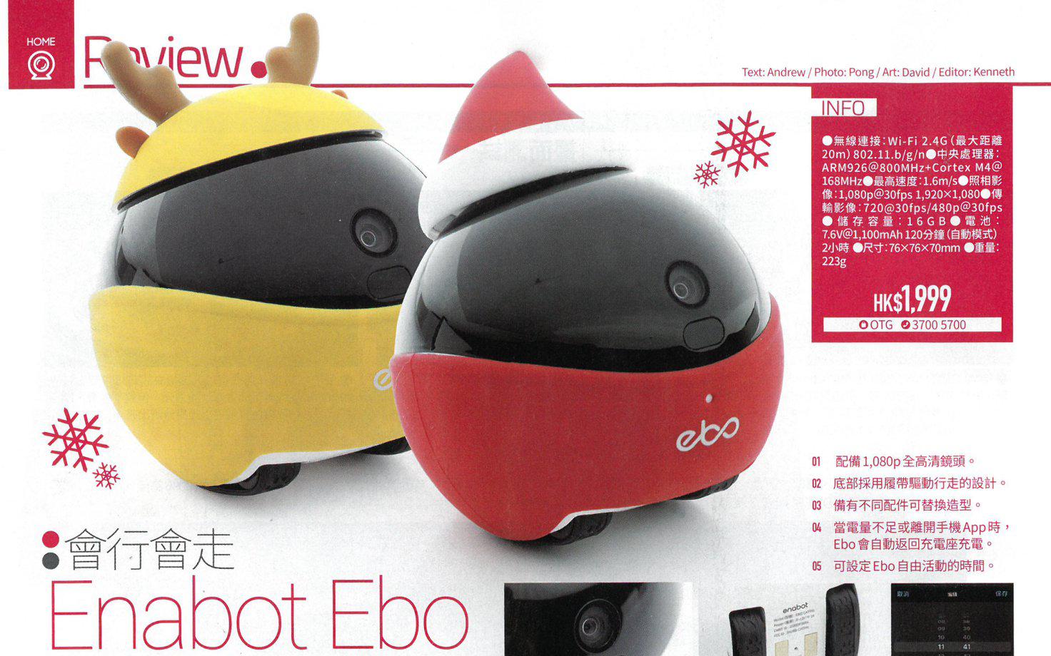 【Enabot - Ebo Catpal會行會走的遙控機械人@PC Market】