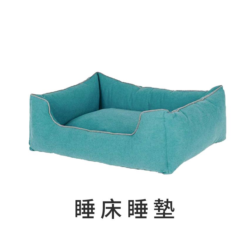寵物床墊睡窩