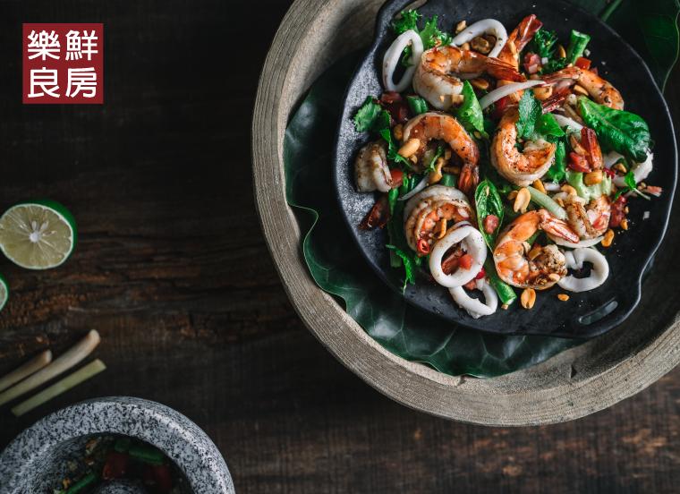 奶油萵苣食泰式海鮮生菜沙拉