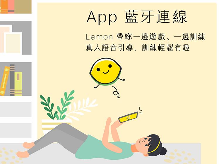 app-凱格爾-sistalk-教學