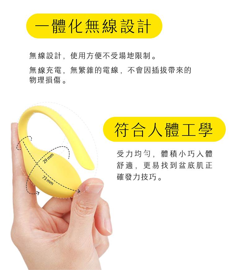 app-lemon-sistalk-樂檬-充電-無線