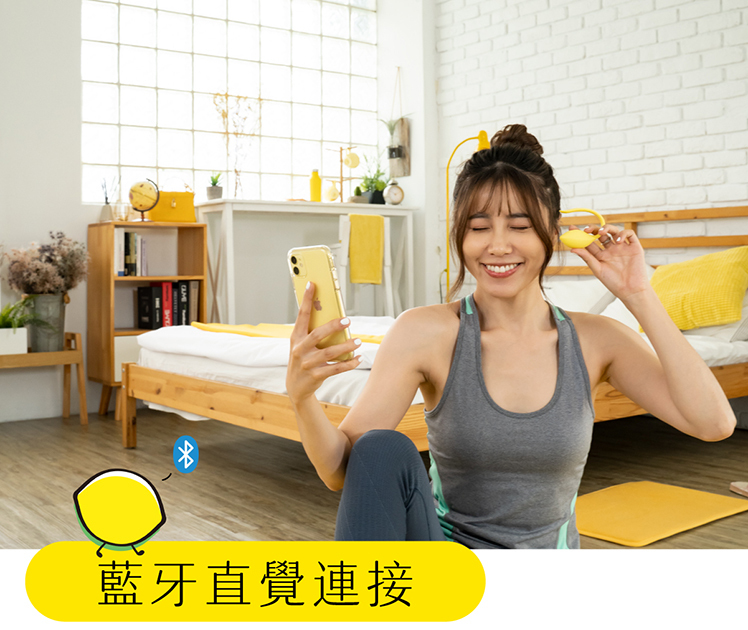 app-lemon-sistalk-樂檬-藍牙