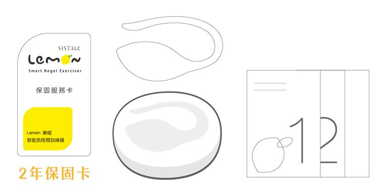 app-lemon-sistalk-樂檬-保固