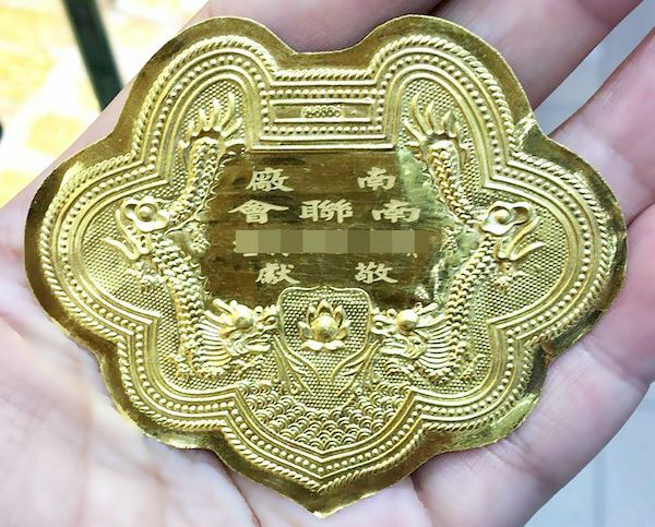 傳統神明金牌雷射刻字|神明金牌樣式有哪些?怎麼挑?|金滿億台南銀樓