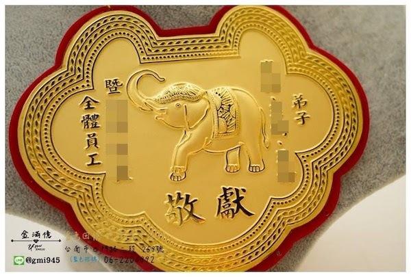 泰國象|客製化訂做神明金牌樣式尺寸有哪些?價錢怎麼算?|金滿億台南銀樓