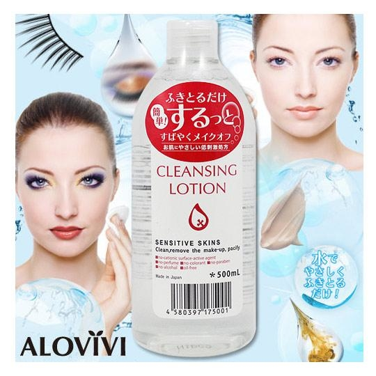 ALOVIVI 卸妝皇后四效合一潔膚液 500ML