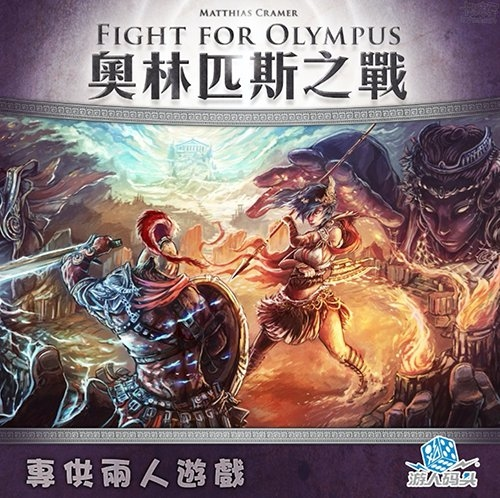 keyforge 中文 版