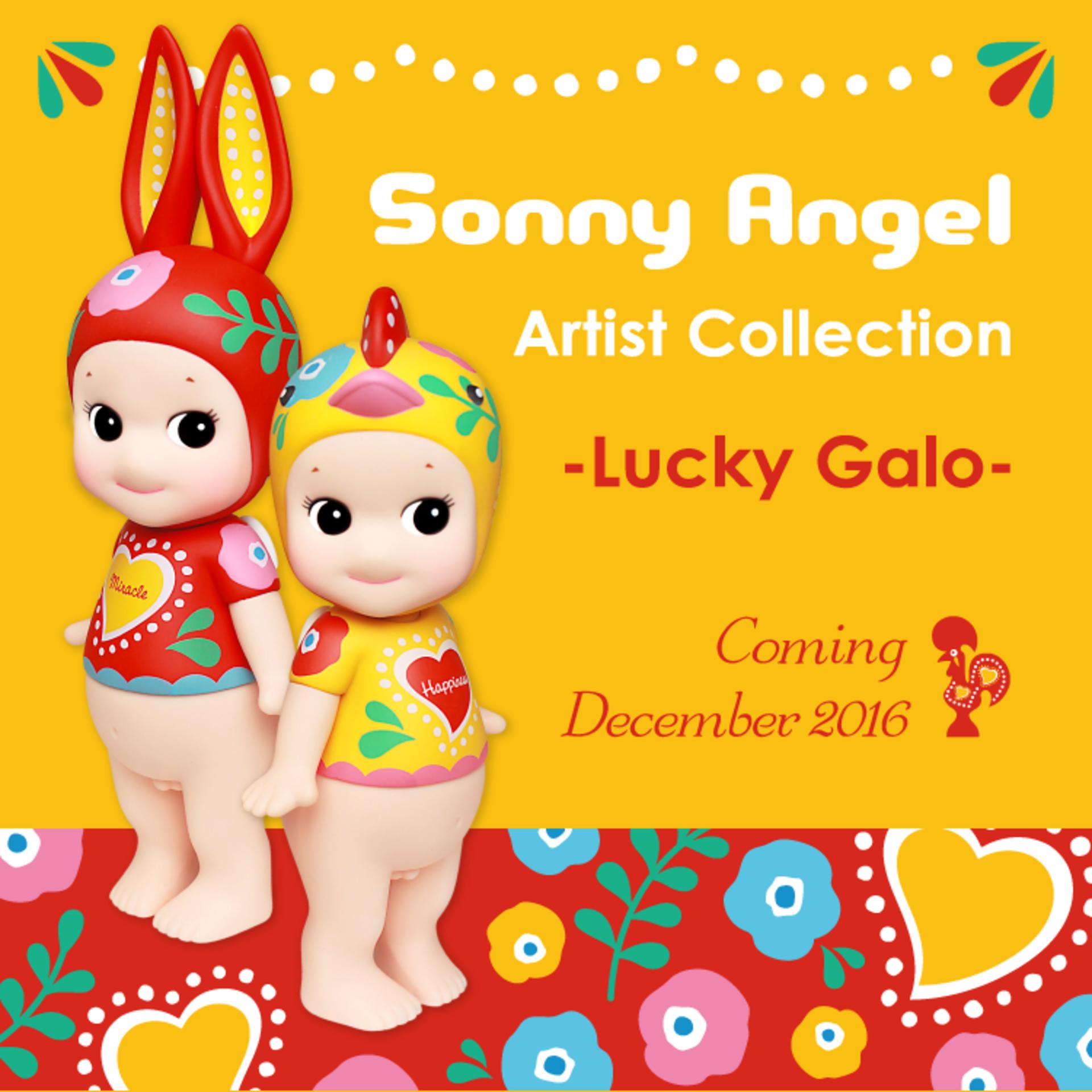 2016 Sonny Angel Artist Collection Lucky Galo Set Rabbit /& Cockerel