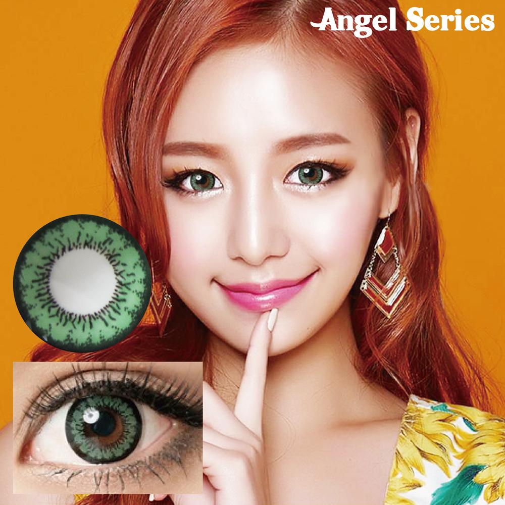 GEO - Angel Green CM-833 基礎款